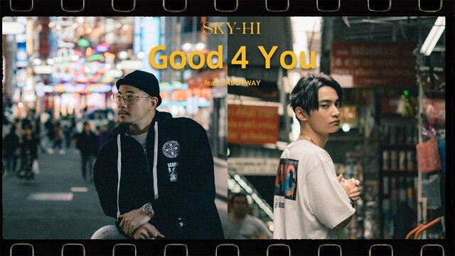 "SKY-HI タイを代表するラッパーDABOYWAYとのコラボレーション楽曲""Good 4 You""のMusic Video公開!!"