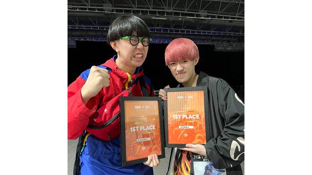 日本人初となるヒューマンビートボクサー世界チャンピオン誕生! ヒューマンビートボックスクルー・SARUKANI、 世界大会「Grand Beatbox Battle2021」で優勝&準優勝獲得!