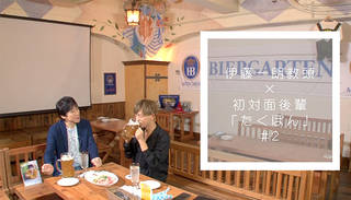 ELT伊藤一朗が「ピーチ姫」のモノマネ披露!ツイキャス王子からの無茶ぶりでまさかの挑戦!