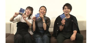 Da-iCE花村想太・モデル大石参月・江野沢愛美のグミ愛の結晶『香水グミ』が人気大爆発!