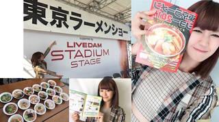ラーメンインスタを展開中の渡邉ひかるが『東京ラーメンショー2017』のスペシャルアンバサダーに!