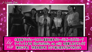 小室哲哉プロデュース「Def Will」学園初登場!そしてDa-iCE工藤大輝・和田颯から集合の合図が!?