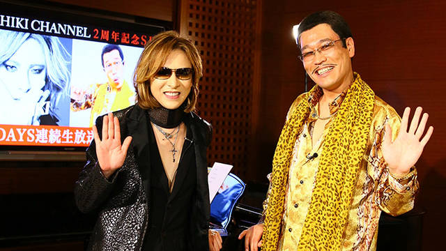 「明日ポルシェ買おっ!」YOSHIKIとの「Forever Love × PPAP」即興コラボにピコ太郎感動!