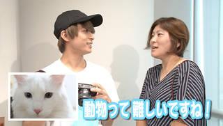 Da-iCE和田颯の愛猫に一同デレデレ!写真部に俳優の入部希望者が現れる!