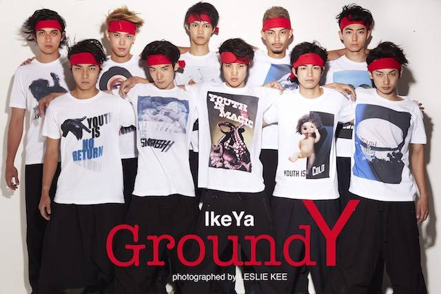 イケ家!が写真家レスリー・キーと共に『Ground Y x VOGUE FASHION'S NIGHT OUT 2017』 9月9日(土)20:00~21:00 出演!