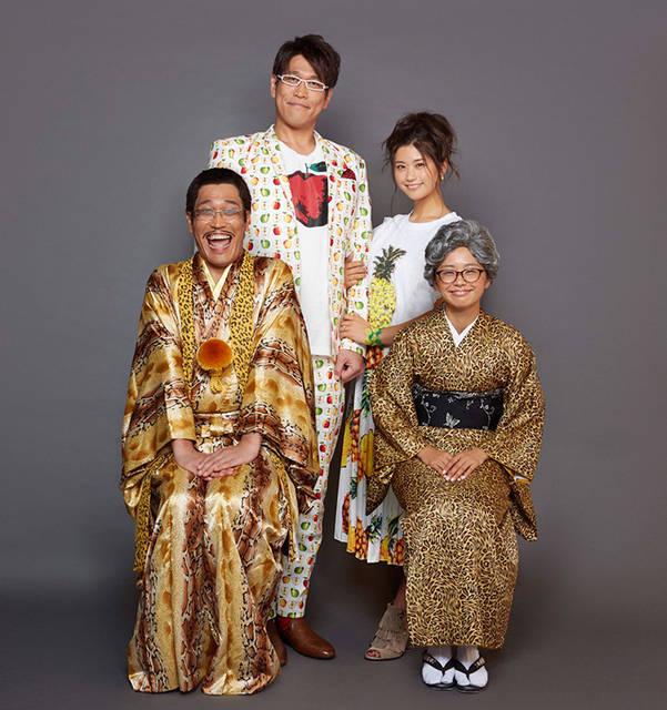 初公開!ピコ太郎の妻・多味さんの姿が明らかに!