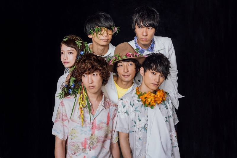 Czecho No Republic×