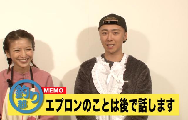 Da-iCE大野雄大がフリルエプロンでスゴ技披露!伊藤ゆみも「初恋」をゲット?