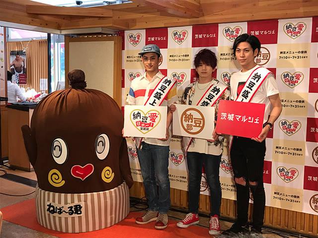 Da-iCE花村想太率いる納豆部が「納豆の日」に茨城マルシェとのコラボ企画第二弾を発表!