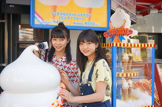 【avex取材部】あの人気アイスクリーム店の新形態!東京女子流 新井ひとみと庄司芽生が徹底調査!