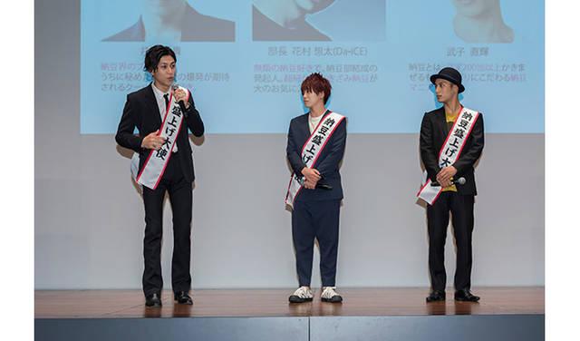 Da-iCE花村想太の納豆部が、岡田結実さんらとともにイベントに登場!「部員ゼロからのスタートがここまでになりました!」SNS部員のためにゲリラ生配信も!