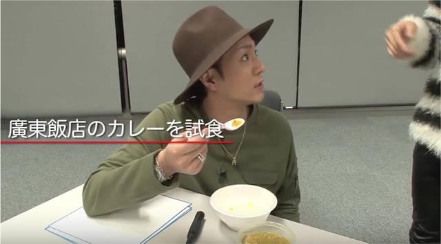 1月22日は「カレーの日」!AAA浦田直也率いるavexカレー部の活動年表を一挙大公開!後編