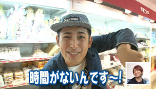Da-iCE花村率いる「avex納豆部」茨城マルシェを潜入中の武子直輝の元にアゲ系イケメン助っ人が合流!?