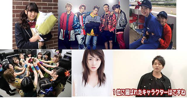 【Da-iCE、SKE48 高柳明音、東京女子流、SUPER☆GiRLS、α-X's(アクロス)あかり、飯豊まりえ、川栄李奈、日比美思、avex納豆部など】今週注目のニュースをピックアップ!!