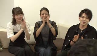 モデル大石参月・江野沢愛美にDa-iCE花村想太の香りが食べられる?香水グミがついに完成!