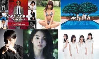 新体制のAAA「KIRIN氷結」とのコラボ、MONDO GROSSO『Mステ』初出演!東京女子流、井澤勇貴フォトブック、和楽器バンド日本最大級の和楽器フェスに!スパガ 浅川梨奈