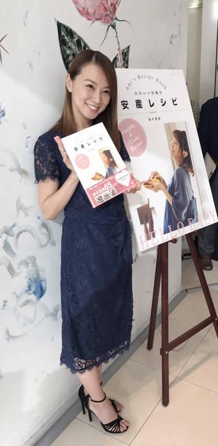 鈴木亜美 出産後、初めて公の場に!かわいらしい笑みとスタイルをアピール!