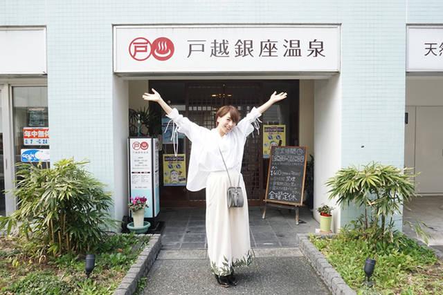 飲んで食べて、入浴して もっとキレイになる美散歩 ~戸越銀座商店街Vol.2~