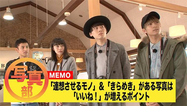 Da-iCE和田颯の可愛さに先生がえこひいき!?写真部がテーブルフォトを学ぶ!