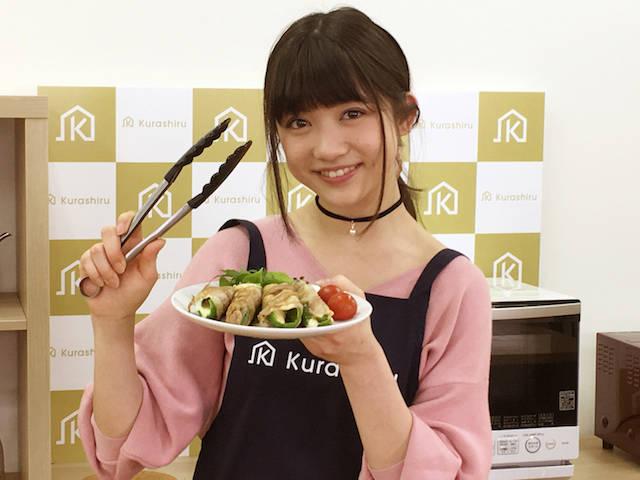 新井ひとみ(東京女子流)が大人気料理アプリ『クラシル』を使って料理を披露!その腕前は...