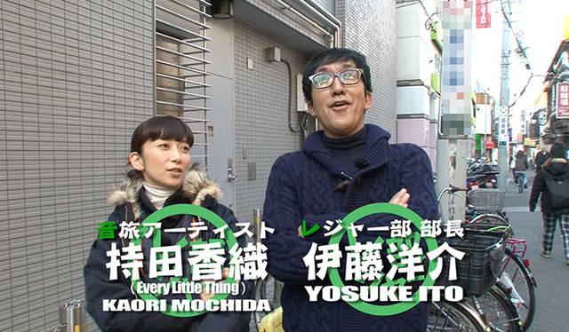 Every Little Thing持田香織がTV初登場となったMステでの秘話とは!?