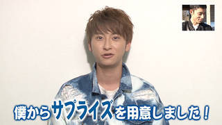 AAA與真司郎率いる写真部にDa-iCE工藤大輝と和田颯が加入!写真を本気で学ぶ!