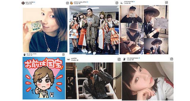 AAA 與真司郎、Da-iCE、ピコ太郎、後藤真希、江野沢愛美、井澤勇貴、東京女子流 庄司芽生、日比美思など【Instagramピックアップ10】
