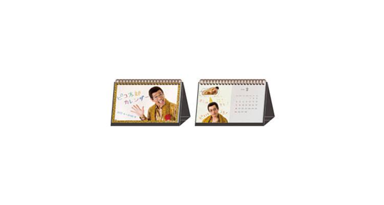 ■卓上カレンダー 価格:¥2,000(税込)