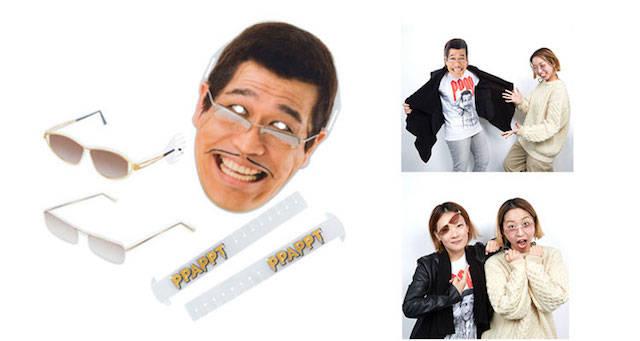 ■ピコ太郎お面(トントングラス&メガネのおまけつき) 価格:¥1,200(税込)