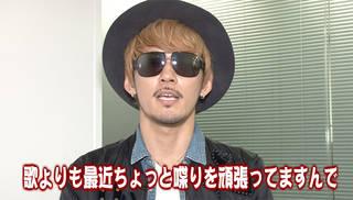 【動画】KOO長の指令でMCに大抜擢された人物とは?しかもまさかのアーティストが引退勧告!?