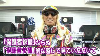 【動画】DJ KOOも衝撃!BRIDGETとChubbinessが謎の特技を披露!
