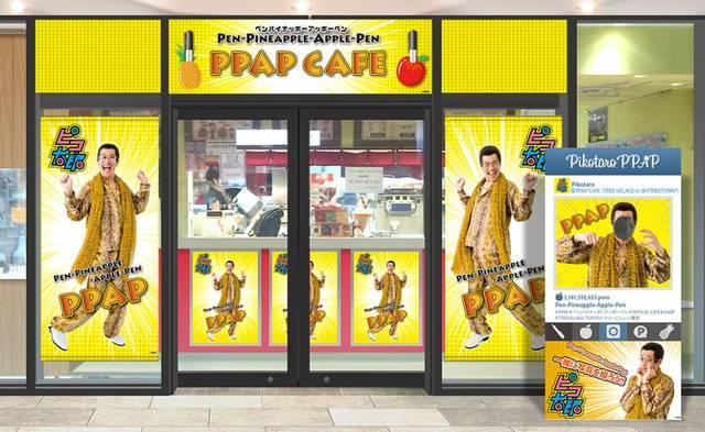 リアルにパイナッポーペン!? 世界初、「PPAP CAFE」が11月1日より期間限定でオープン!
