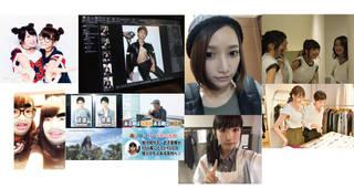 今週の注目記事は?AAA 與真司郎、後藤真希、東京女子流、Dream5、まこみな、α-X's(アクロス)など【avex management Web週末ダイジェスト】