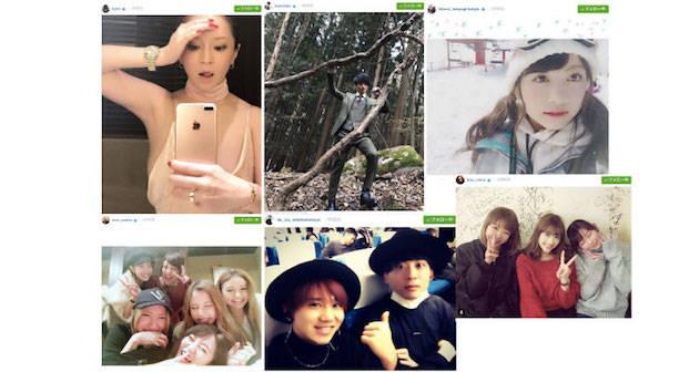 浜崎あゆみ、SKY-HI、Da-iCE、東京女子流、江野沢愛美、飯豊まりえなど【Instagramピックアップ10】