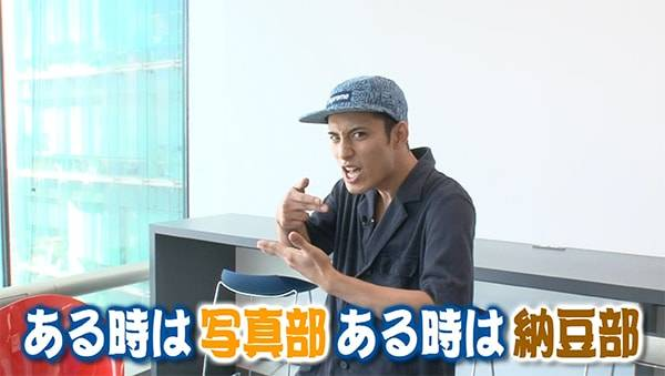 DJ KOO指令でα-X's(アクロス)、Miyuuに突撃取材!エイベックス・マネジメントの掛け持ち王 武子直輝が掛け持ち増量!
