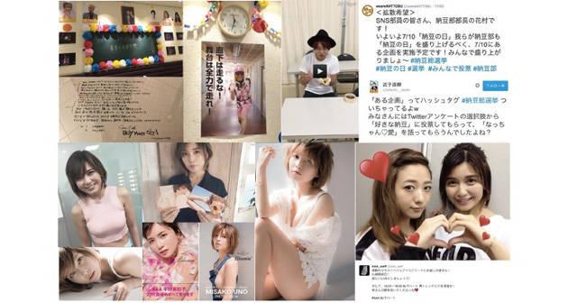 今週の注目記事は? DJ KOO、AAA、Da-iCE、東京女子流など【avex management Web週末ダイジェスト】