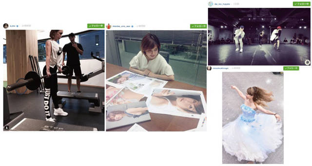 浜崎あゆみ、AAA 宇野実彩子、Da-iCE、Miracle Vell Magic、飯豊まりえなど【Instagramピックアップ10】