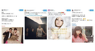倖田來未、AAA 末吉秀太、與真司郎、Da-iCE、東京女子流、飯豊まりえ、江野沢愛美、ゆしんなど【Twitterピックアップ20 週末SP】