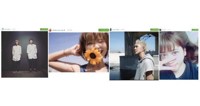 AAA 浦田直也、宇野実彩子、Da-iCE、飯豊まりえ、木津レイナ、太田光るなど【Instagramピックアップ10】