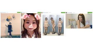 AAA 宇野実彩子、伊藤千晃、與真司郎、Dream5、江野沢愛美、太田光るなど【Instagramピックアップ10】