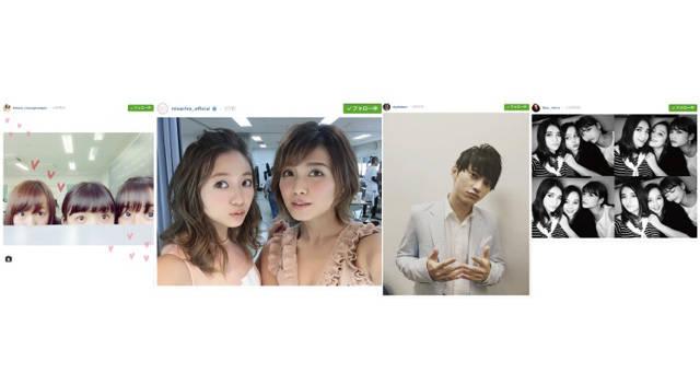 AAA 宇野実彩子と伊藤千晃のユニットMISACHIA、SKY-HI(AAA 日高光啓)木津レイナ、東京女子流など【Instagramピックアップ10】