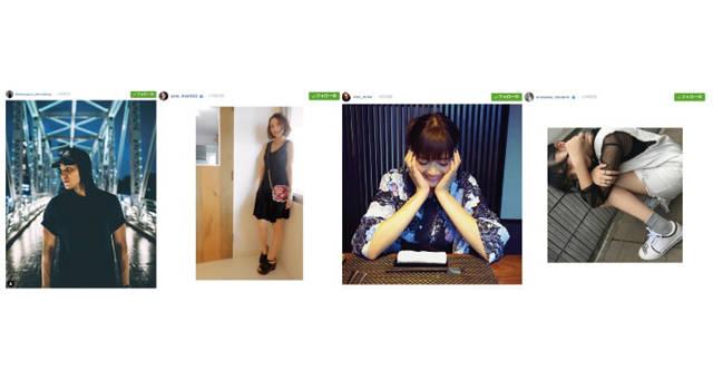 浜崎あゆみ、Da-iCE、後藤真希、飯豊まりえ、江野沢愛美、太田光るなど【Instagramピックアップ10】