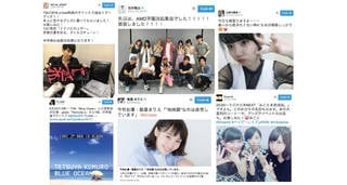 【人気企画】小室哲哉、AAA 與真司郎、SKY-HI(AAA日高光啓)、Da-iCE、Dream5、飯豊まりえ、江野沢愛美など【Twitterピックアップ10】