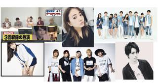 【AAA 伊藤千晃、Da-iCE、Dream5、α-x's(アクロス)など】2016年5月度月間アクセスランキング!!【人気記事一気読み!!】