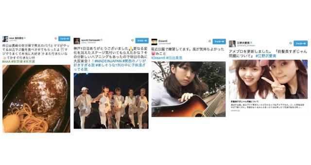 【人気企画】浜崎あゆみ、Do As Infinity、AAA 浦田直也、與真司郎、Da-iCE、Dream5など【Twitterピックアップ10】