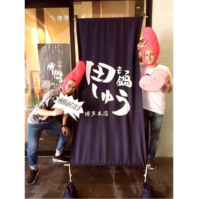 『Mr.明太子』部門の大賞をAAA 浦田直也が受賞!【AMGアーティストSNS写真アワード】
