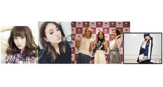 【♡女子必見♡】avex management Web Girls News Vol.3【AAA 伊藤千晃、後藤真希、木津レイナ、ICONIQ、東京女子流、ゆしんなど】