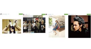 AAA 伊藤千晃、Da-iCE、後藤真希、飯豊まりえ、江野沢愛美、Miracle Vell Magicなど。【Instagramピックアップ10】
