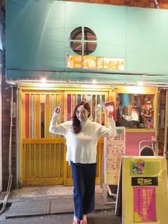 Chubbiness河合秋奈が好きな駄菓子で『駄菓子まぜそば』にチャレンジ!!【駄菓子アップデート#4】