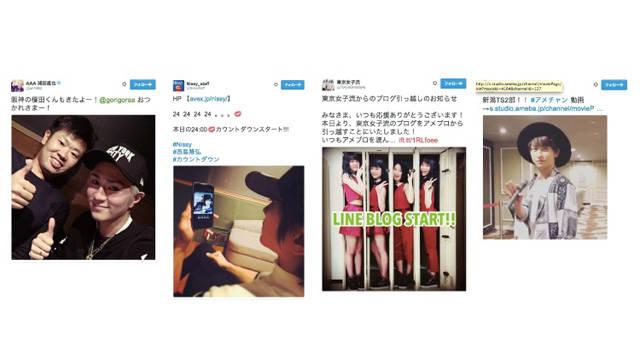 【AAA 浦田直也、與真司郎、Nissy(西島隆弘)、Dream5、東京女子流など】お気に入りのあのグループのツイートやドキッとする写真など【Twitterピックアップ10】